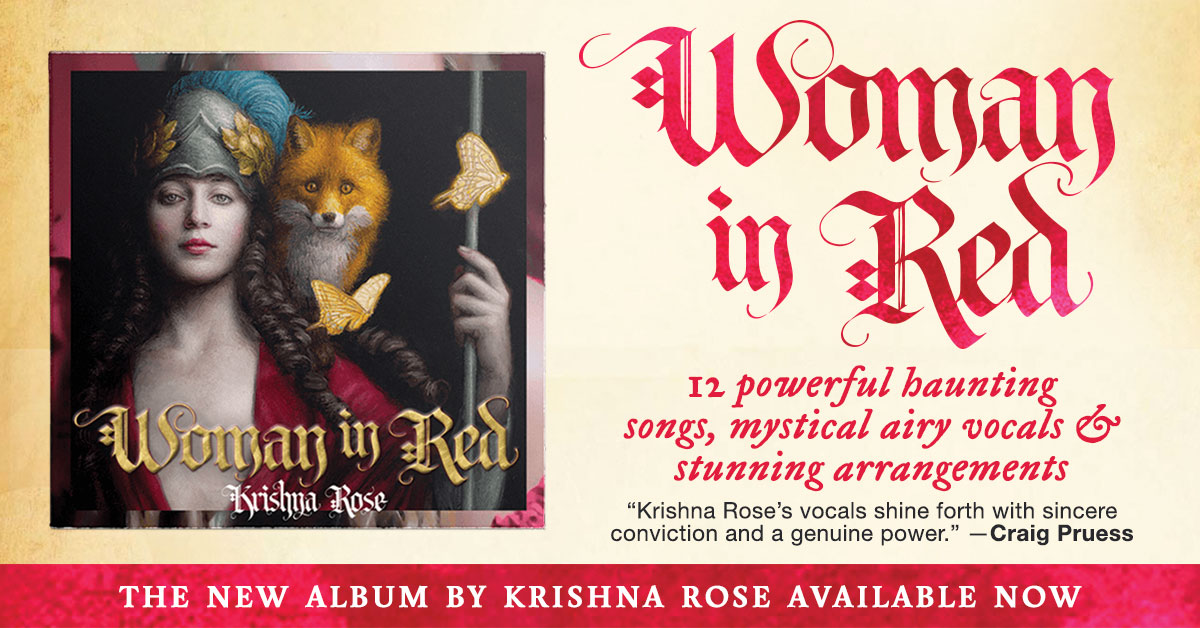 Appreciations   Krishna Rose Music